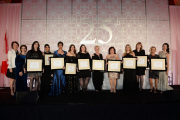 2017 RBC Canadian Women Entrepreneur Awards